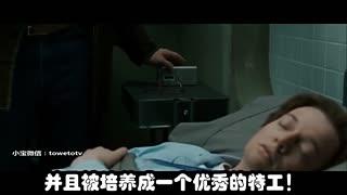 每日一囧20150309小宝讲故事:《前目的地》最烧脑的穿越电影