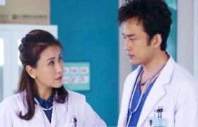 【急诊室故事】第34集预告-王茜怒斥弃婴父母