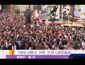 《变形金刚3》纽约火热首映