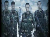 我是特种兵之利刃出鞘-中国力量篇