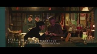 林见清回家过年 教老爸用新电视的遥控板
