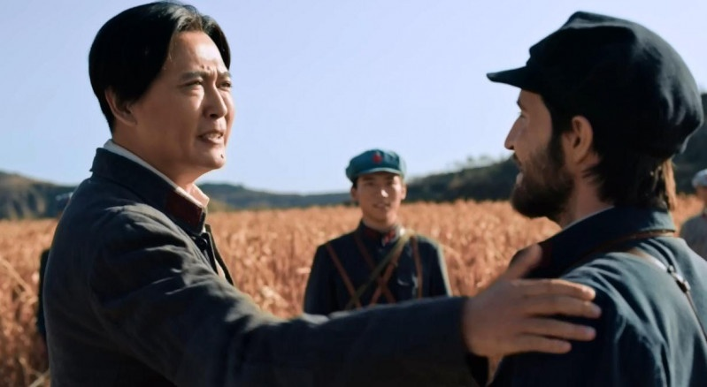 """《红星照耀中国》曝""""无悔使命版""""预告"""