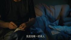 海洋天堂 剧场版预告片
