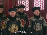 山河恋之美人无泪-09预告