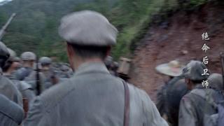 绝命后卫师第14集精彩片段1526460949923