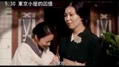 小小的家 台湾版预告片