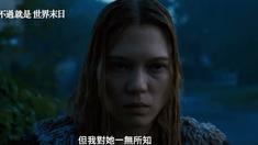 只是世界尽头 中国台湾版预告片