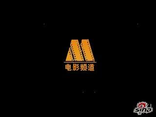 大型抗日剧《刺夜》终极预告片