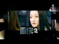 北京青年全集抢先看-第34集-02