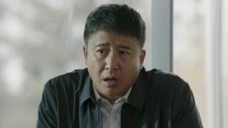 经山历海 第13集预告