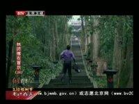 林师傅在首尔第28集抢先看01