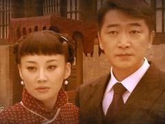 《皇粮胡同十九号》MV