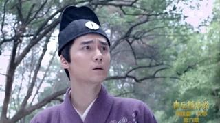 《青丘狐传说》蒋劲夫功力如此高强可一定不能随意施展啊