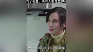 夏峰和女朋友欺骗嫂子,为了得到利益不择手段#三个奶爸 #张萌 #张歆艺