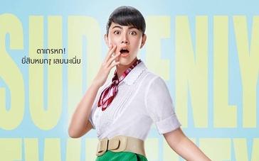 《突然20岁》国际版预告片 黛薇卡