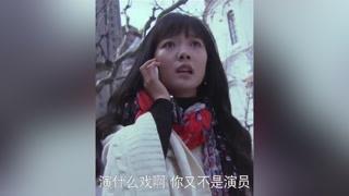 情人节罗书全抱着别的女孩被女友撞见,艾米这次真的被伤透了#男人帮 #黄磊