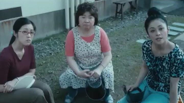 团地 日本预告片