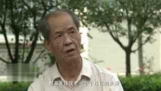 《白鹿原》作者陈忠实去世 享年73岁