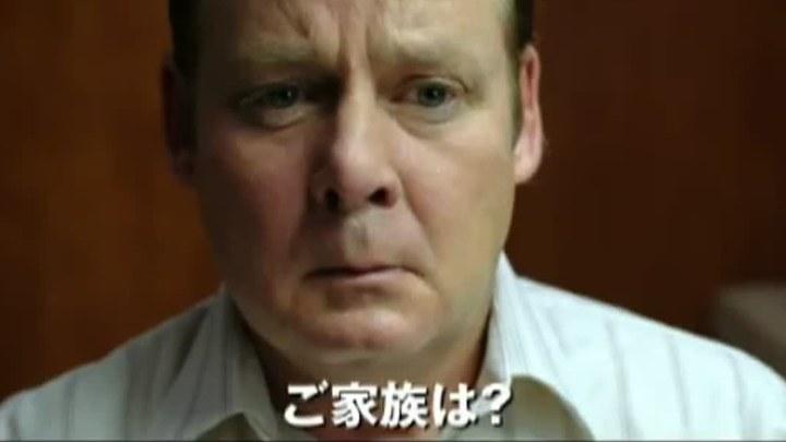 上帝保佑美国 日本预告片1