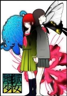 地狱少女第三季