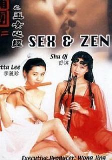 李丽珍三级电影全集 电影在线观看 搜狗影视