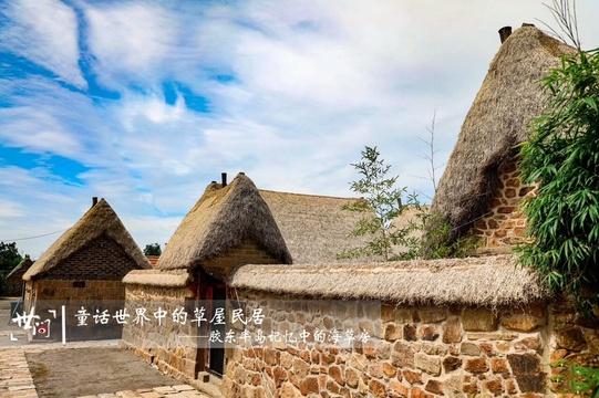 【世间】童话世界中的草屋民居——胶东海草房