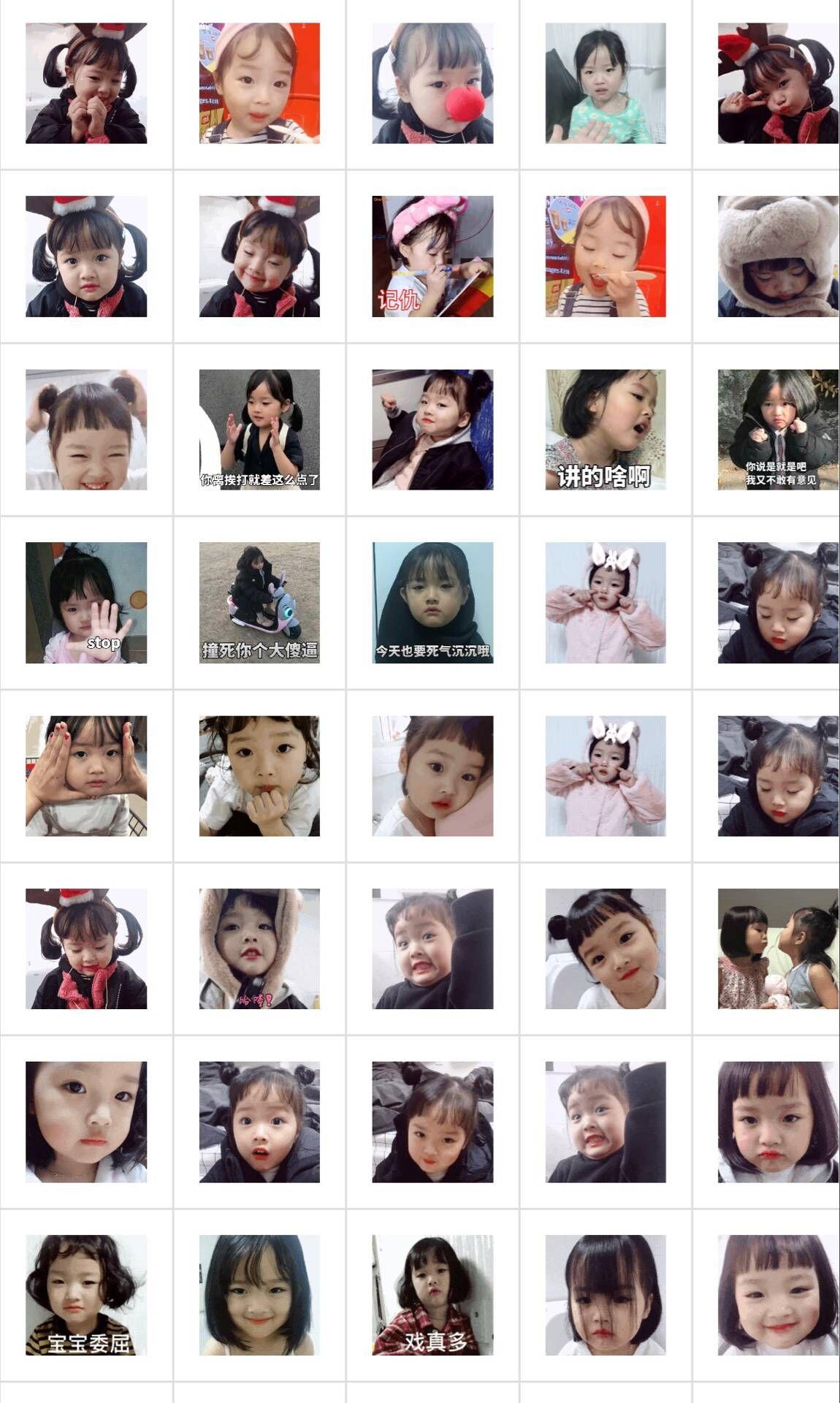 表情 兔子妹权律二表情包图片动态微信可爱萌韩国微博聊天软萌50张 表情