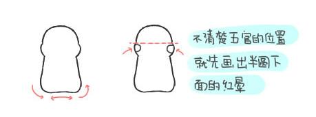 画法教程比卡丘简笔画  表情