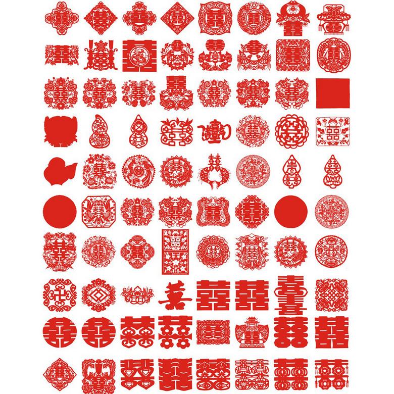 表情 双喜剪纸图片素材 双喜剪纸图片素材下载 双喜剪纸背景素材 双喜