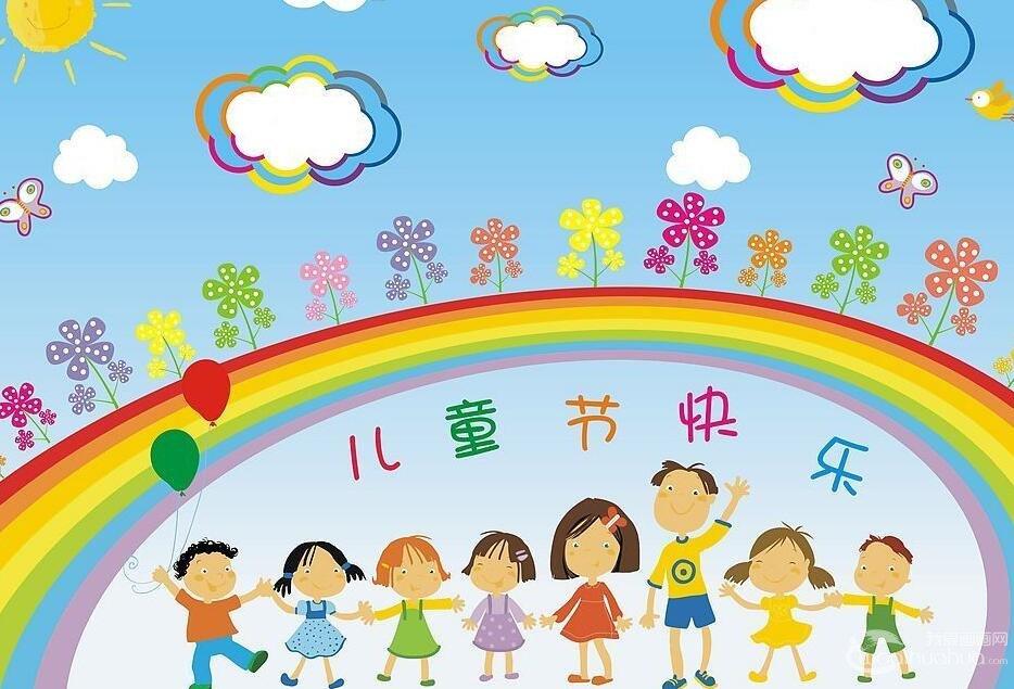 表情 六一儿童节 61手抄报黑板报,儿童节图片,儿童节祝福语短信 我爱画画网 表情