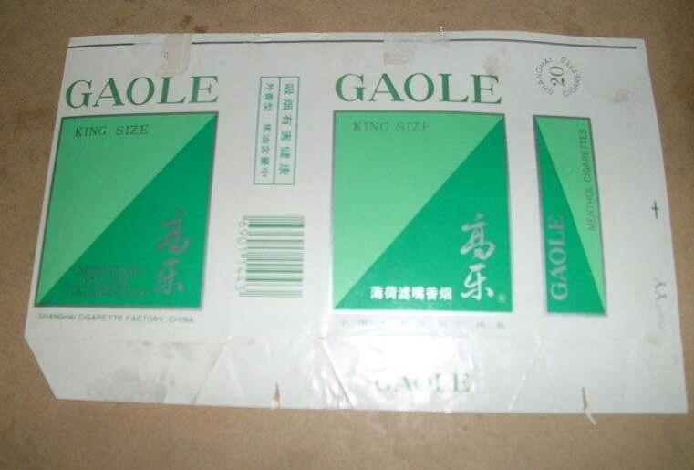 表情 5元左右的上海香烟价格表和图片,大前门香烟历久弥新 中国香烟网 表情