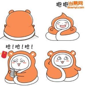 表情 qq表情含义图解飞吻 qq表情最新表情含义 新版qq表情不能涂鸦 qq表情符号  表情