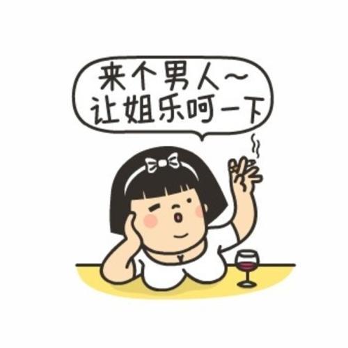 表情 微信吃鱼表情 来我屋吃鱼表情包 韩国妹子吃鱼饼表情包 猫吃鱼卡