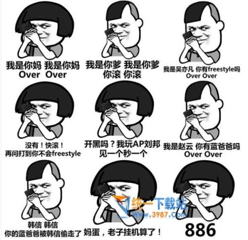 表情 怎么下qq表情 qq表情情侣头像 qq表情中秋节快乐 哈哈笑死我了qq表情 系统  表情