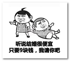 表情 恶搞表白表情包 恶搞表白搞笑图片表情 去广告版软件下载 绿色先