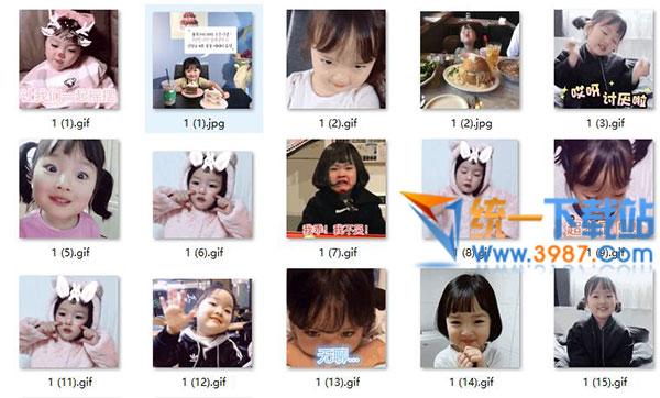 表情 兔子妹权律二表情包下载 兔子妹权律二表情包免费版 免费下载