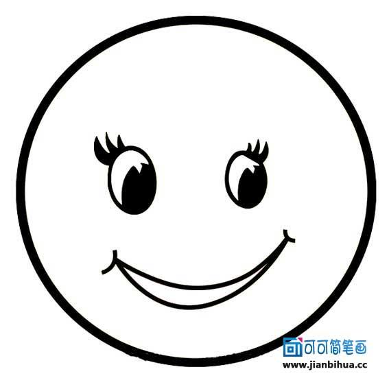 面可可简笔画 www.jianbihua.cc-表情 笑脸笑脸简笔图片 图片大全 表情