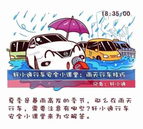 表情 下雨天好想你囹 a n ke 好想你表情包 下雨天简笔画 最美下雨天图片带  表情