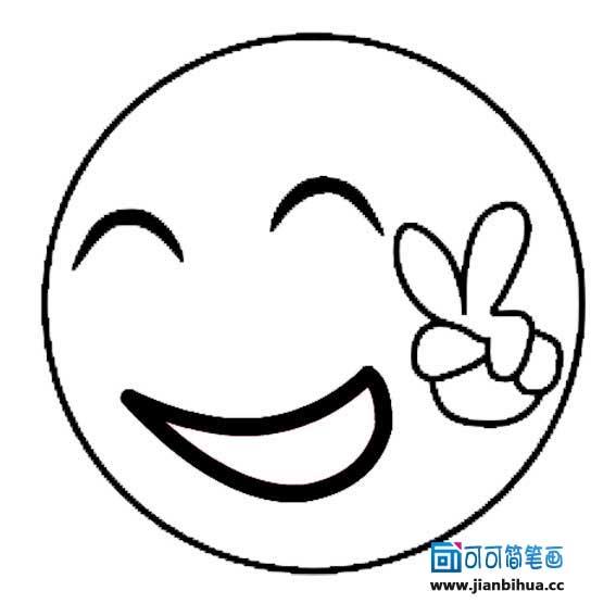 表情 笑脸表情简笔画 简笔画可爱笑脸表情 就要健康网 表情