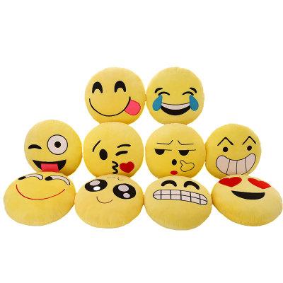 表情 QQ表情包表情抱枕emoji毛绒公仔滑稽脸笑脸可爱一套娃娃 淘宝网 表情