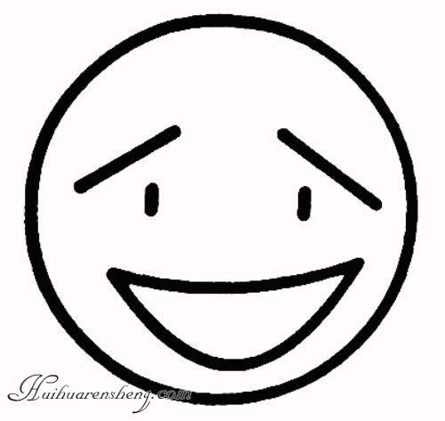 表情 表情简笔画图片 2 卡通动漫简笔画 艺美术 表情