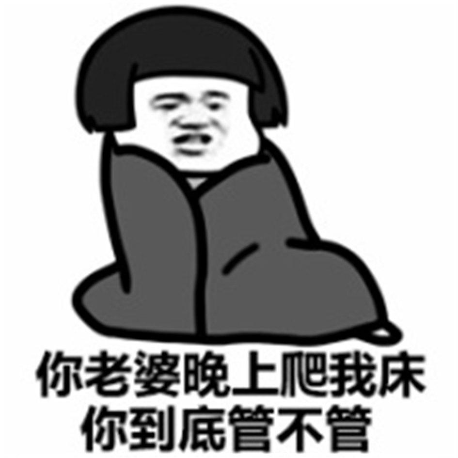 表情 聊天必备的暴走漫画表情图片 QQ头像 表情