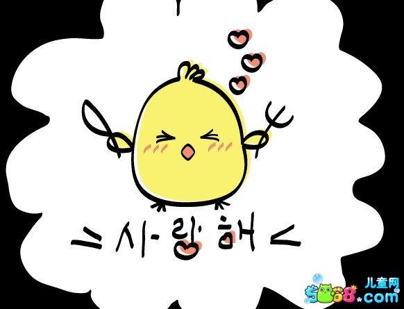 表情 简笔画创意笑脸表情 聪明的小鸡 人物简笔画 5068儿童网 表情