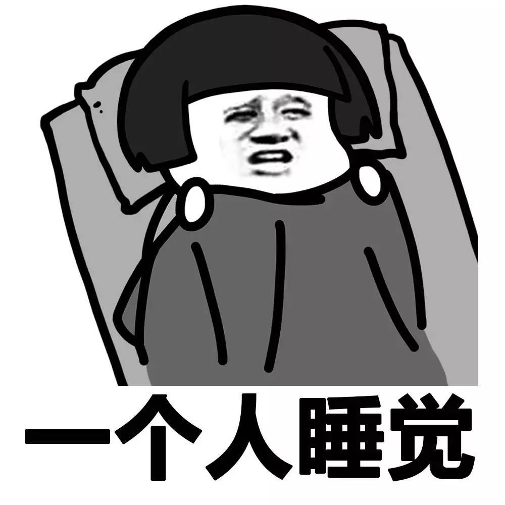 表情 表情丨我哭着说 一个人也可以动图 打死你 搜狐动漫 搜狐网 表情