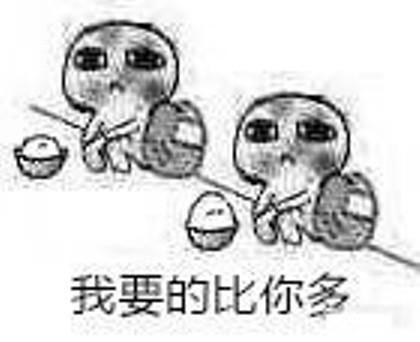 表情 mux木星小人表情包 乐乐简笔画 表情