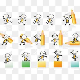表情 简笔画小人素材 免费下载 简笔画小人图片大全png 90设计网 表情