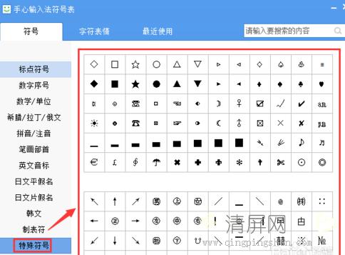 a xx n 拼音 注音 笔画部