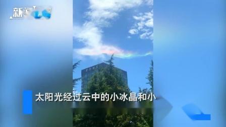 表情 惊喜 杭州上空出现七彩祥云网友至尊宝,是你吗 资讯 高清完整正版视频  表情