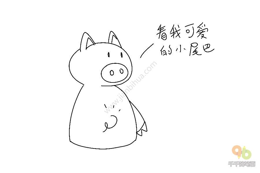 表情 可爱小猪表情包简笔画千千简笔画移动版人人都能轻松画简笔画图片大全教程 表情