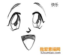 表情 动漫人物表情素描的画法 不同的面部表情 素描网 表情